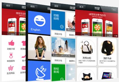 微信营销运营-【微商360】